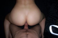 Young couple private pics